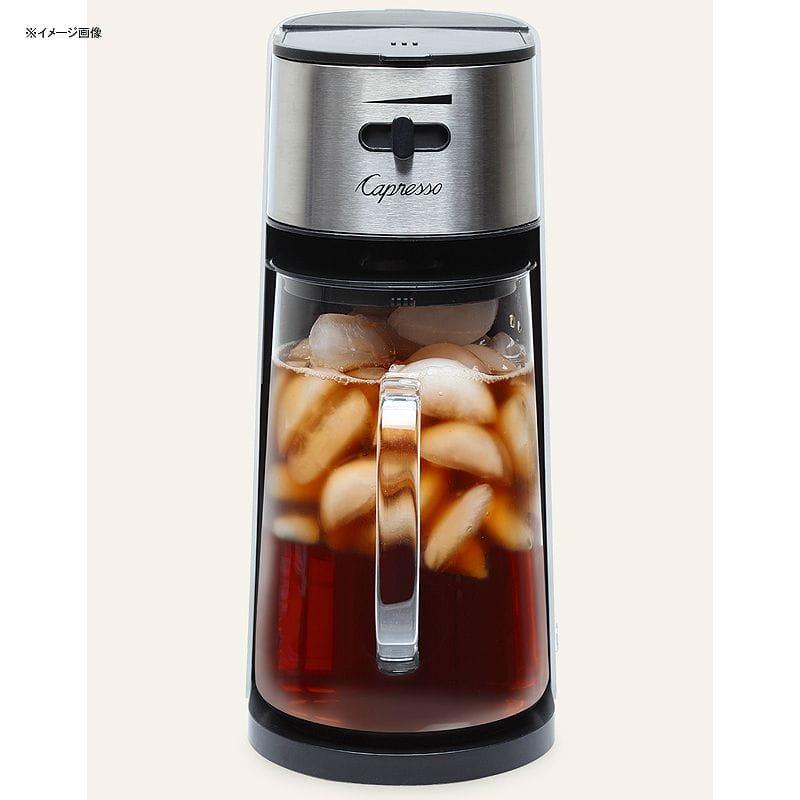 カプレッソ アイスティーメーカーCapresso Iced Tea Maker #624.02