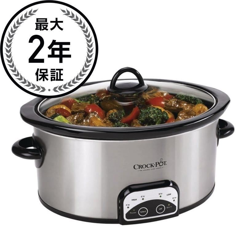 クロックポット スロークッカー Crock-Pot SCCPVP600-S 6-Quart Smart-Pot Oval Slow Cooker, Stainless Steel 家電