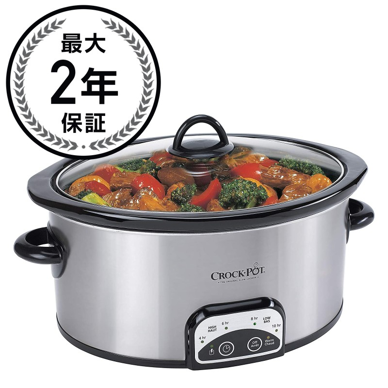 スロークッカー 3.8L クロックポットCrock-Pot 4-Quart Stainless Steel Slow Cooker SCCPVP400-S 家電