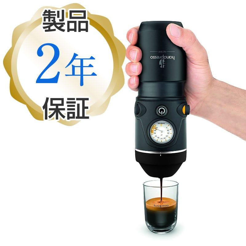 ハンドプレッソ ハイブリッド Auto エスプレッソマシン Handpresso オート エスプレッソメーカー Handpresso Auto Espresso Hybrid Espresso Maker, コラボコスメ:fb53fb38 --- sunward.msk.ru