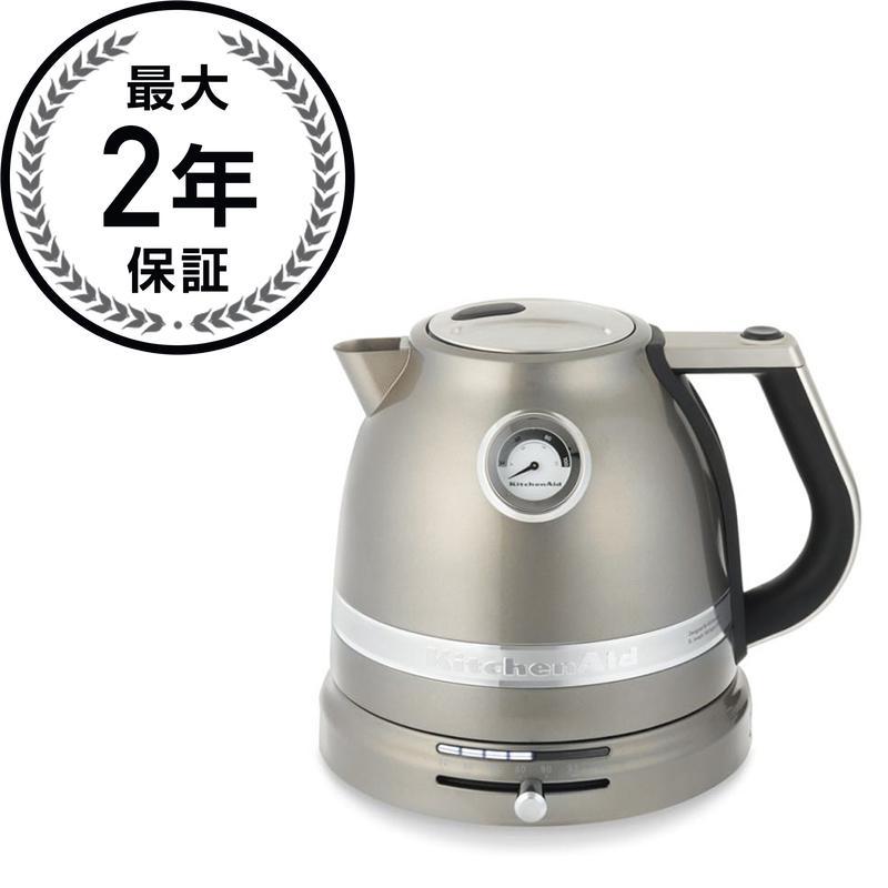 キッチンエイド プロライン 電気ケトル 1.5L シルバー KitchenAid Pro Line Sugar Pearl Silver 1.5 Liter Electric Kettle KEK1522SR