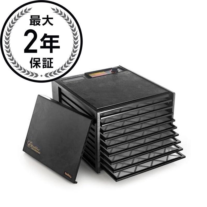 ローフード エクスカリバー デラックス食品乾燥機 9トレイ ドライフルーツメーカーExcalibur 3900B 9 Tray Excalibur Black 家電