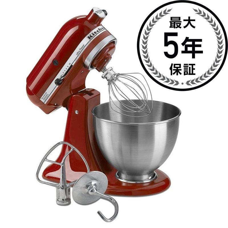 キッチンエイド スタンドミキサー ウルトラパワー 4.3L KitchenAid 4-1/2-Quart Ultra Power Stand Mixer 家電