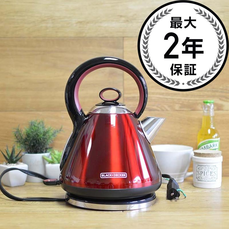 コードレス電気ケトル ブラック&デッカー 1.7L BLACK+DECKER 1.7L Stainless Steel Electric Cordless Kettle 家電