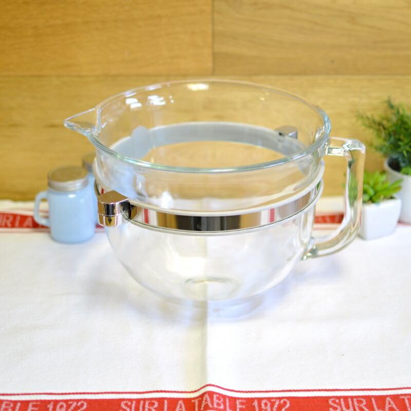 キッチンエイド 6クオート 5.8L ボウルリフトタイプ スタンドミキサー用 ガラスボウル KitchenAid Glass Mixing Bowl 6 Quart