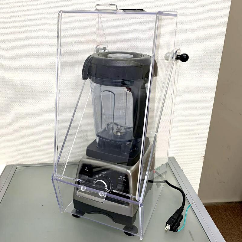 遮音アクリルケース バイタミックス 消音 騒音軽減 防音ケース Vitamix 300 750 TNC5200 Whisper Blend Sound Enclosure: SE-2-VT