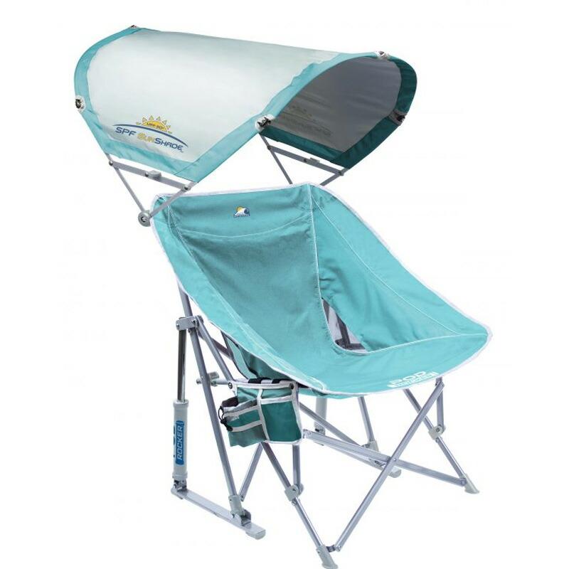 折りたたみ椅子 日よけ付 リクライニング サンシェード チェアー アウトドア キャンプ 海 GCI Outdoor POD ROCKER WITH SUNSHADE BEACH CHAIR