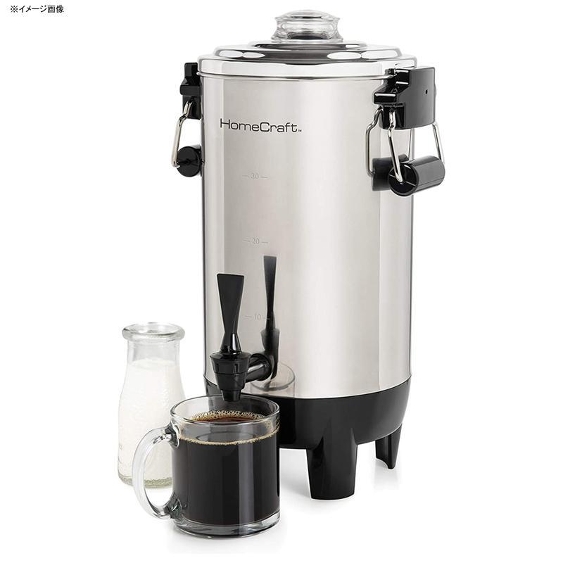大きいコーヒーメーカー コーヒーサーバー 30カップ パーティ ホテル HomeCraft CU30SS Quick-Brewing 1000-Watt Automatic Coffee Urn, 30-Cup, Stainless Steel 家電