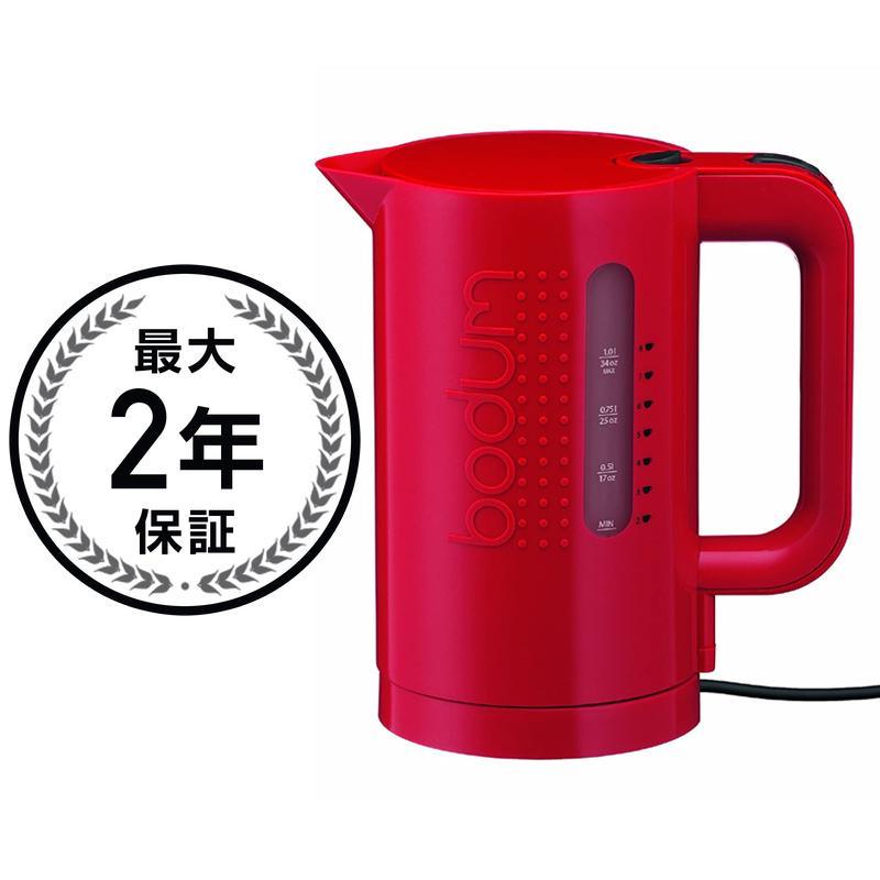 ボダム電気ケトル ビストロ 約1L レッド 赤 Bodum Bistro Cordless Electric Water Kettle Red 11452-294US 家電