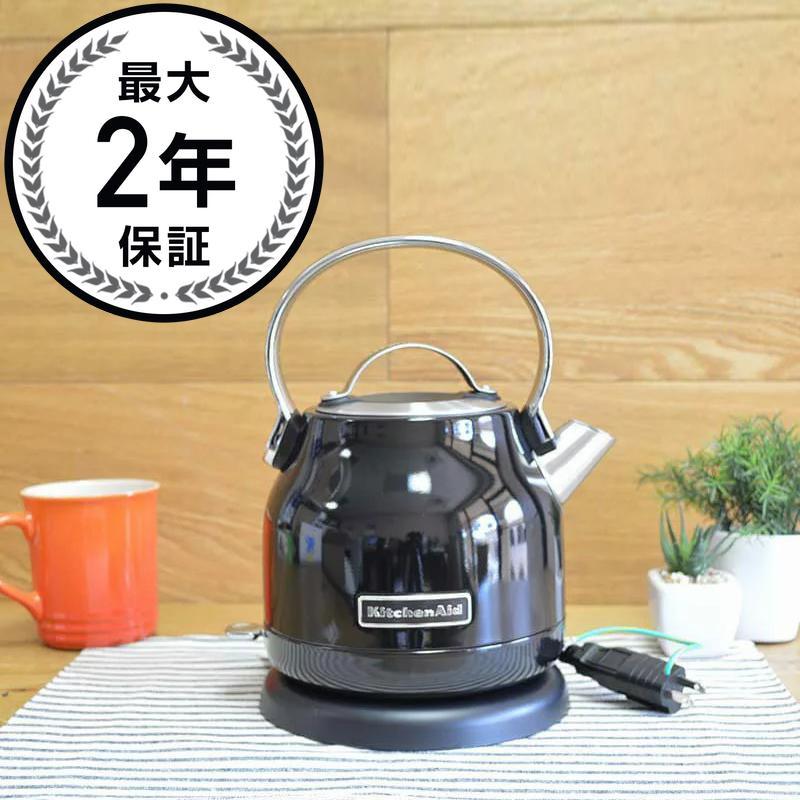 キッチンエイド フォーム電気ティーケトル KitchenAid Form Tea Kettle 家電