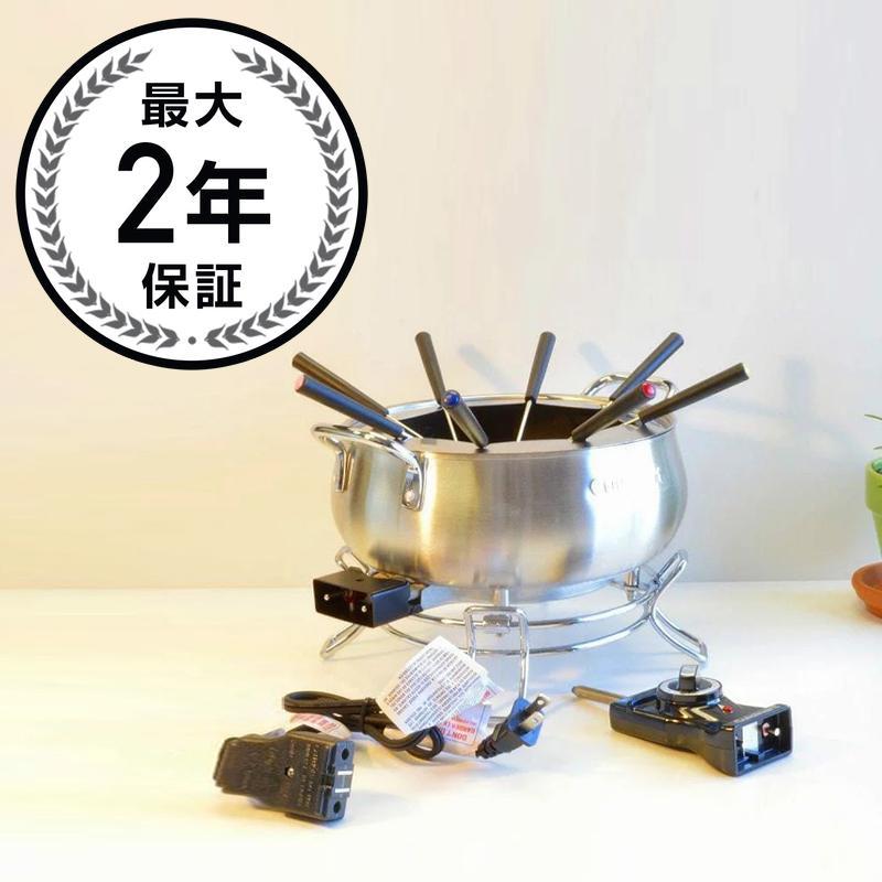 クイジナート 電気チーズフォンデュ チョコレートフォンデュ オイルフォンデュセット 電気フォンデュ鍋 Cuisinart CFO-3SS Electric Fondue Maker 家電