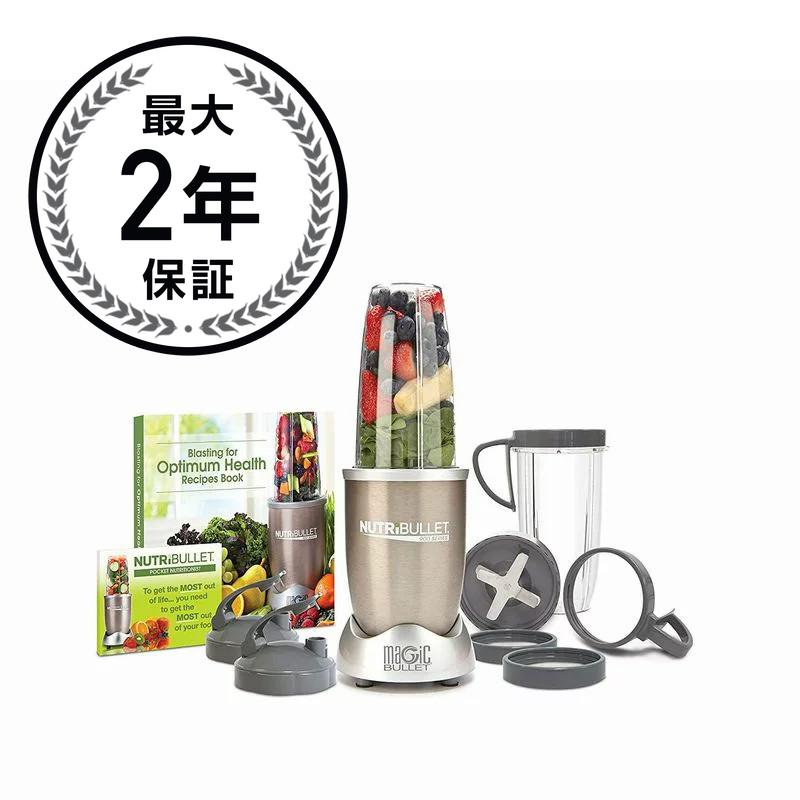 ヌートリブレットプロ ブレンダー ミキサー NutriBullet Pro - 13-Piece High-Speed Blender/Mixer System with Hardcover Recipe Book Included 家電