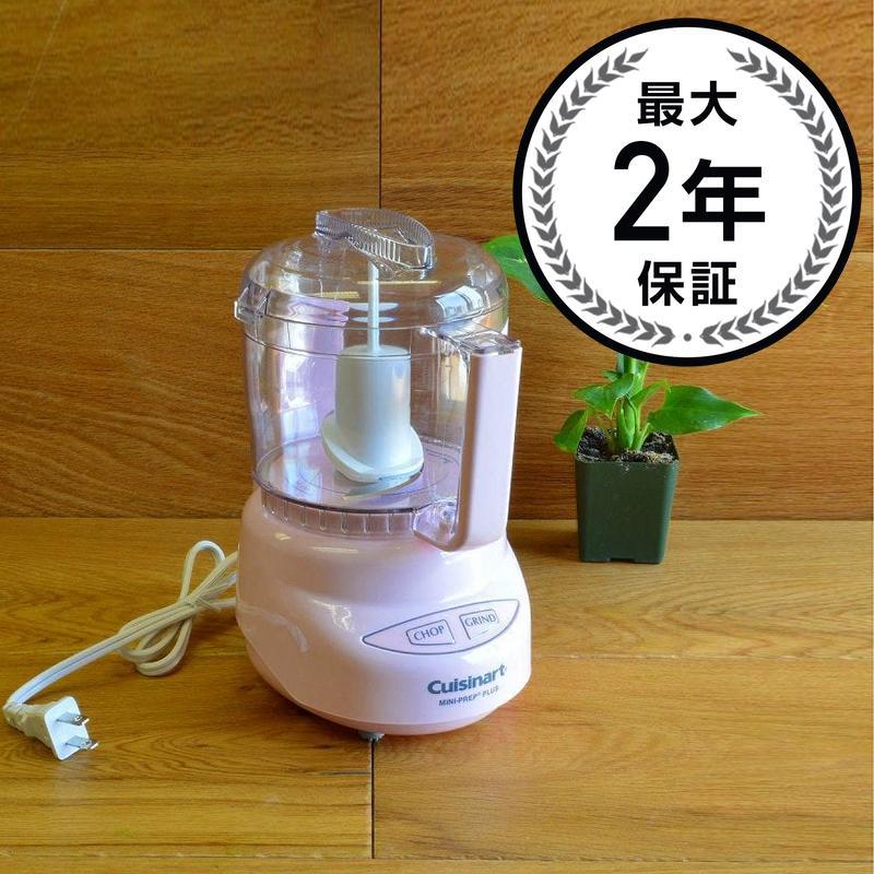 クイジナート ミニフードプロセッサー 3カップ メタリックレッド Cuisinart DLC-2AMR Mini-Prep Plus Food Processor Metallic Red 家電
