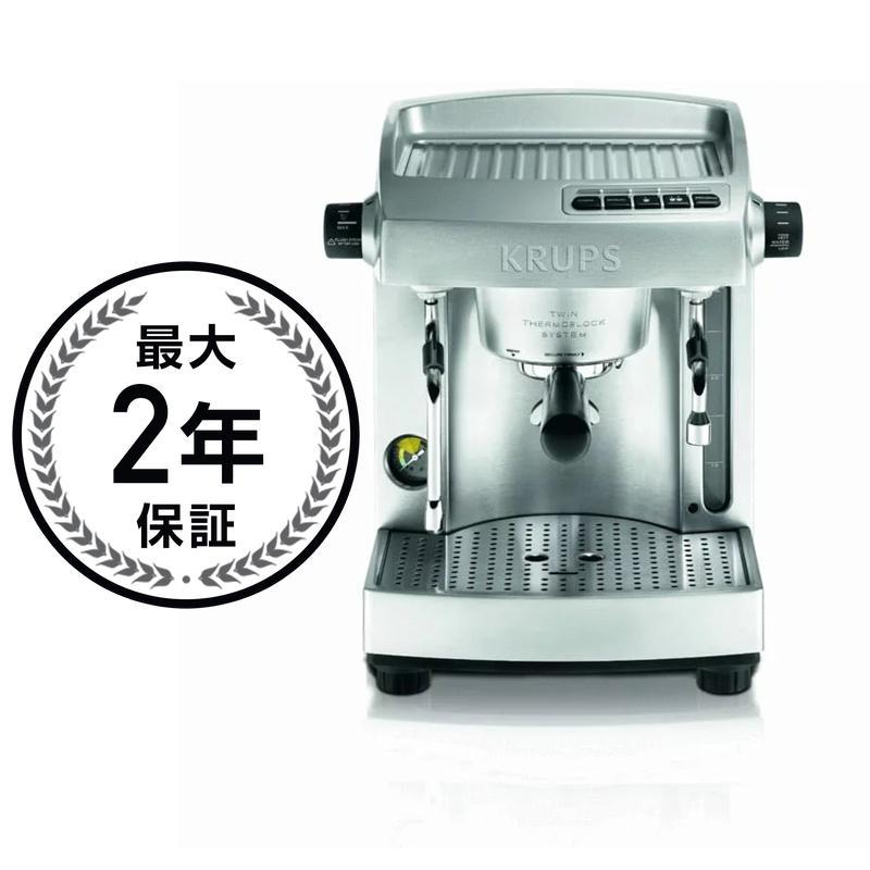 クラップス フルメタル ツインサーモ エスプレッソマシーン カプチーノ KRUPS XP618050 Full Stainless Steel Twin Thermo Espresso Machine 家電
