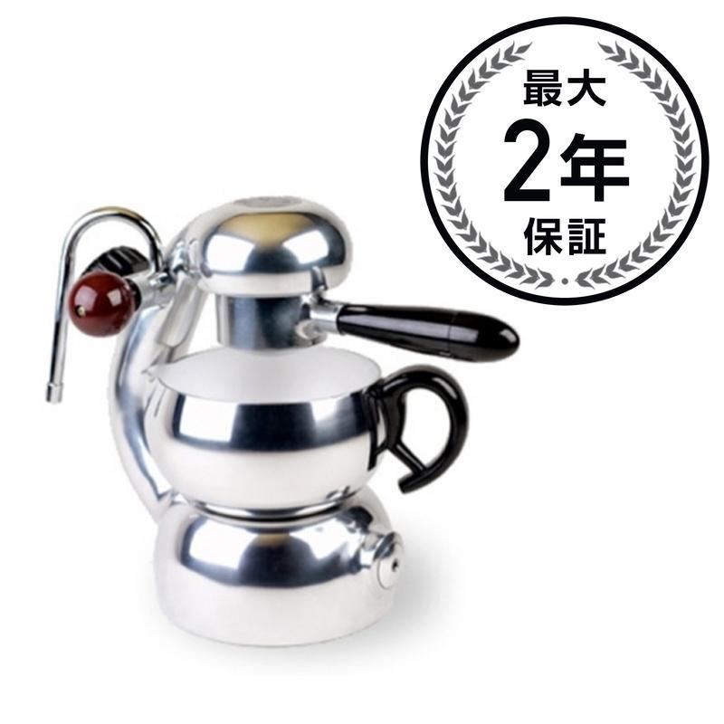 イタリア アトミック エスプレッソメーカー 直火 La Sorrentina Atomic Coffee Machine