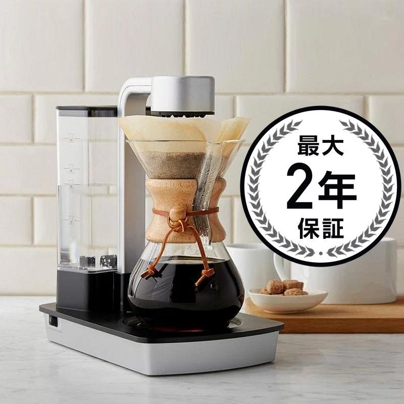 ケメックス コーヒーメーカー Chemex Ottomatic 2.0 Coffee Maker 家電【日本語説明書付】