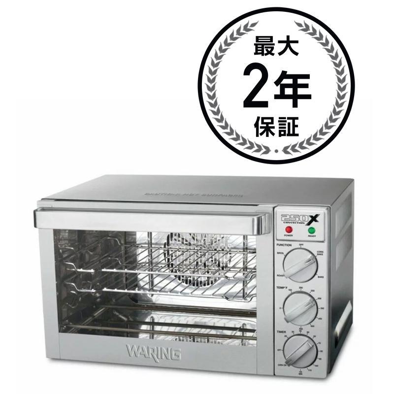 ワーリング コンべクションオーブンWaring Commercial WCO250X 1/4-Sheet Pan Sized Convection Oven 家電