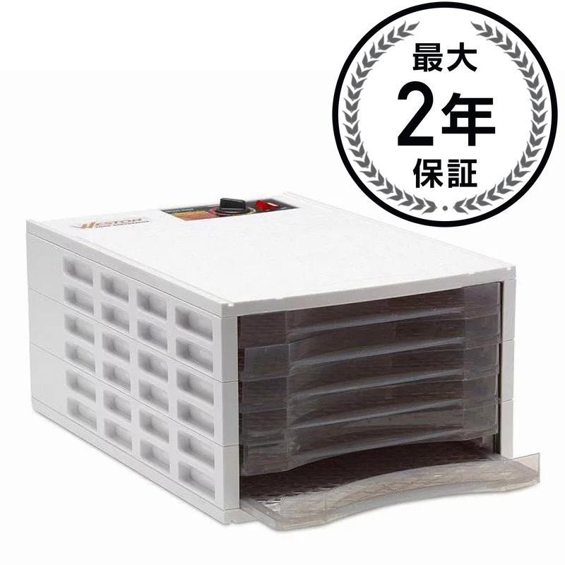 ローフード 食品乾燥機 5トレイ ドライフルーツメーカー 白 ホワイト Weston Dehydrator Williams-Sonoma 家電