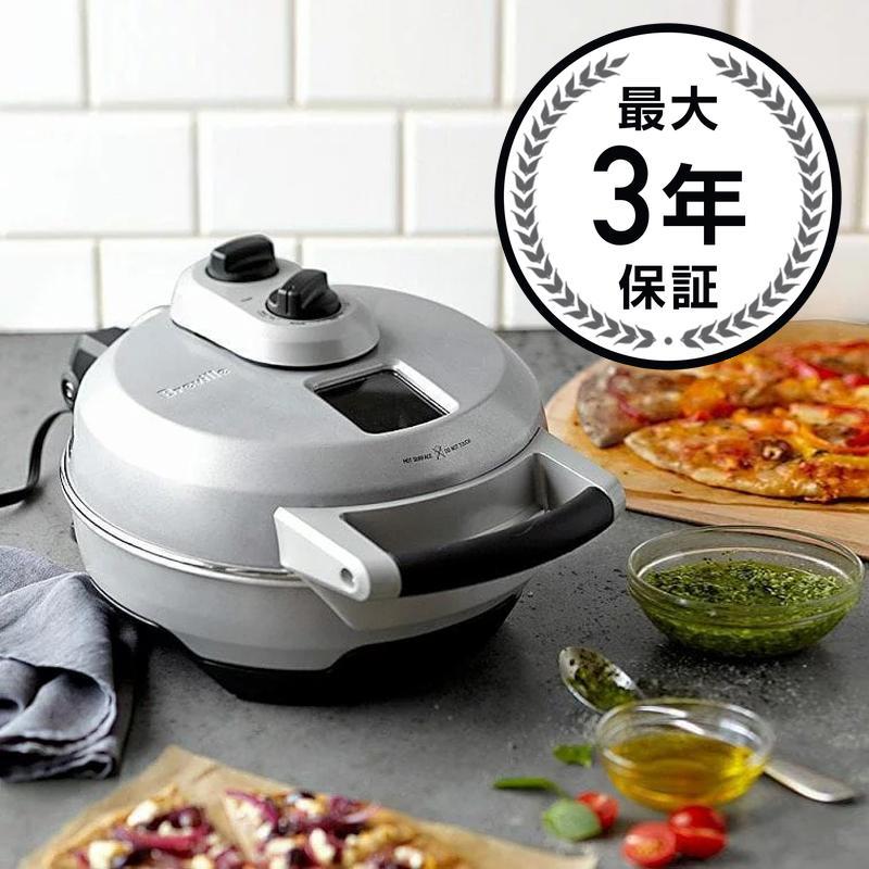 ブレビル 本格ピザオーブン Breville Crispy Crust Pizza Maker BPZ600XL 家電