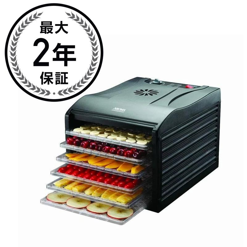 食品乾燥器 ディハイドレーター Aroma Professional 6 Tray Food Dehydrator, Black 家電