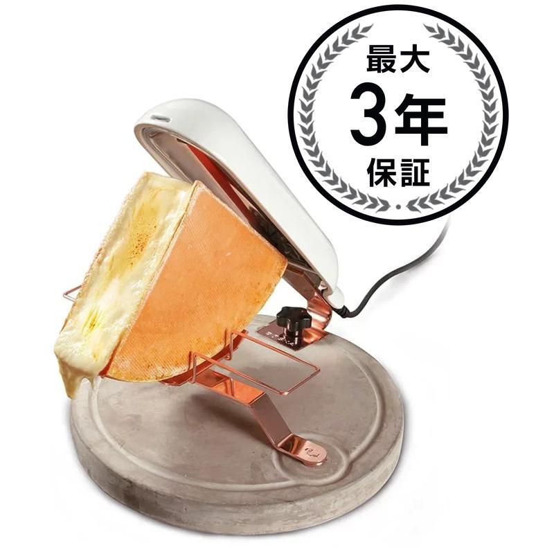 ボスカ ラクレットオーブン チーズを溶かす専用ヒーター コンクリート 1/4サイズ用 グリル ストーブ ハイジ Boska Raclette 851502 家電