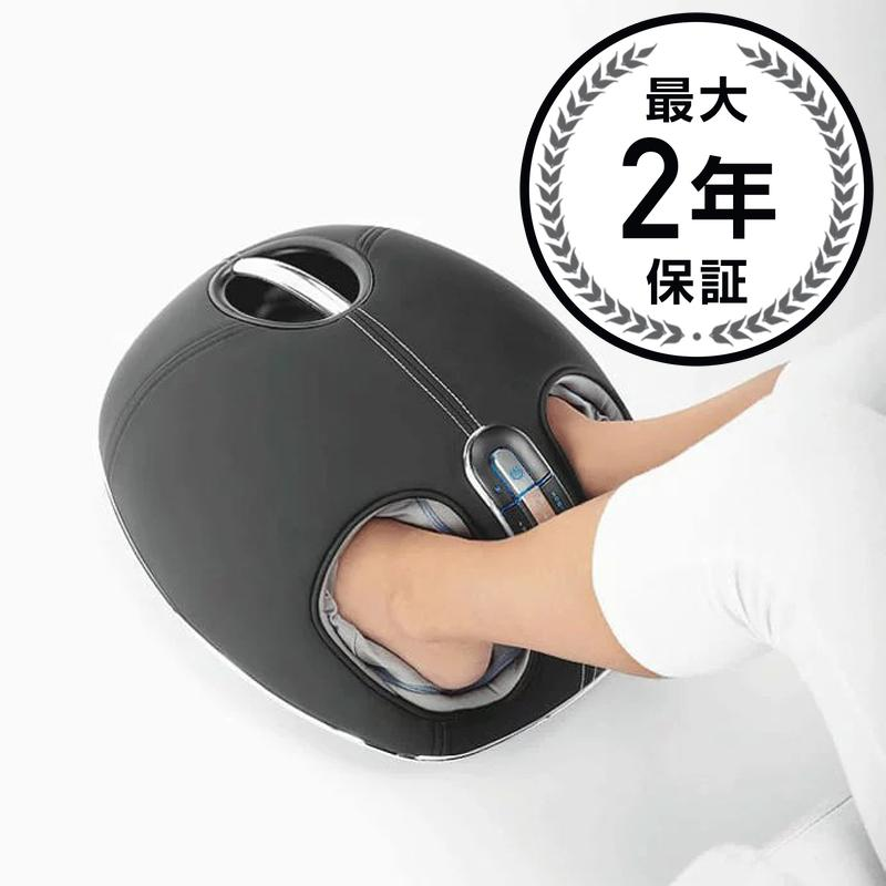 30日間返金保証 送料無料 最大2年保証 フットマッサージャー マッサージ マッサージ器 あったかヒートシンク付指圧 Massager 半額 定番 家電 Shiatsu Foot Heat with