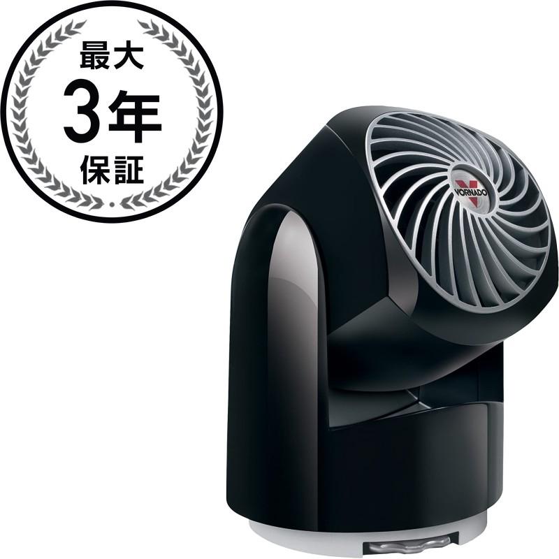 ボルネード 卓上 パーソナルサーキュレーター 扇風機 直径11cm Vornado Flippi V8 Personal Oscillating Air Circulator Fan 家電