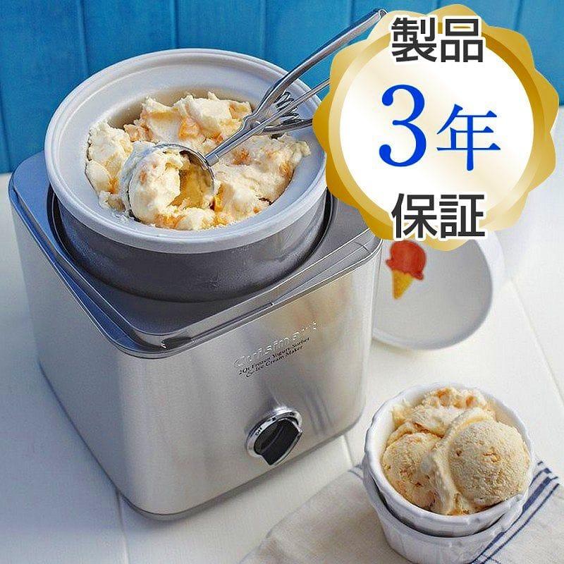 Cuisinart Ice Cream Maker Flat Chrome ICE 30BC 2 Quart Automatic Frozen Yogurt Sorbet And Gelato
