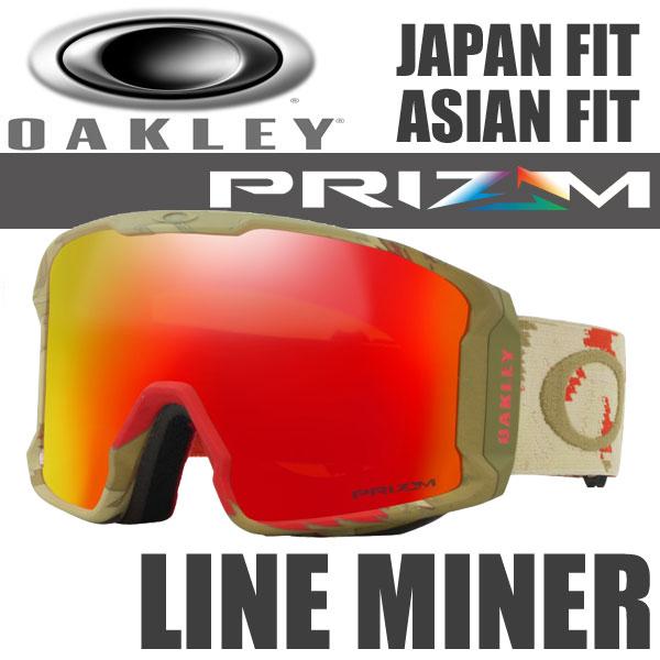 オークリー プリズム スノーゴーグル サミー カールソン シグニチャーモデル ラインマイナー アジアン ジャパン フィット OO7080-18 (OAKLEY PRIZM SNOW GOGGLE LINE MINER)