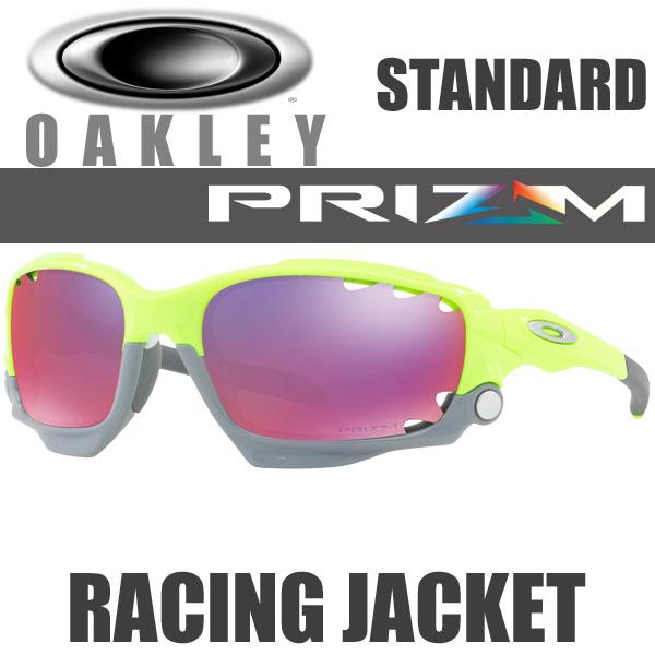 オークリー プリズム ロード レーシング ジャケット サングラス OO9171-3962 スタンダードフィット OAKLEY PRIZM ROAD RACING JACKET レティナバーン(RETINA BURN)