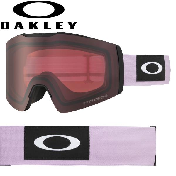 (10月初旬以降発送予定) オークリー OAKLEY スノー ゴーグル フォールライン XM OO7103-04 スタンダードフィット プリズム スノー ローズ ブロックドアウト ラベンダー FALL LINE XM USAモデル