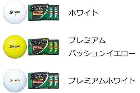 크 손 TRI-STAR/트라이 스타 골프공 1 다스 12 개 들이 일본 정품
