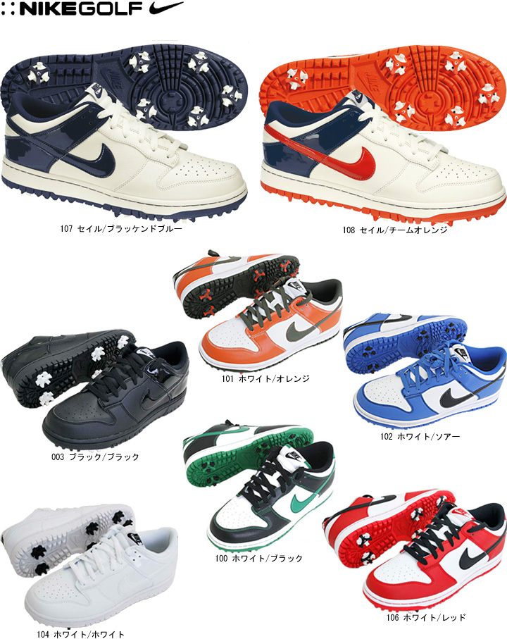 Nike NIKE golf shoe soft spikes dunk NG SL 488345 Japan Rolex