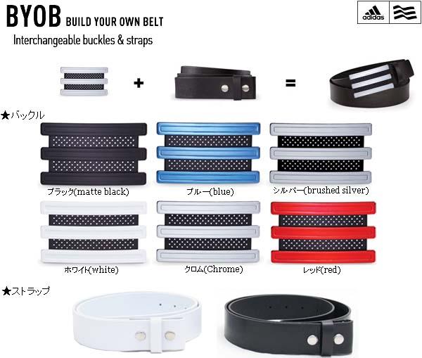 USA model adidas belt (trophy 2.0 buckle x strap)