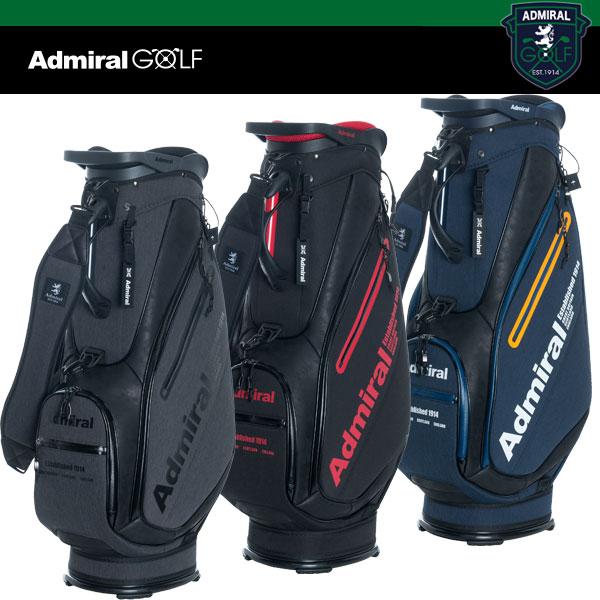 アドミラル ゴルフ スタイリッシュ ファブリック キャディ バッグ 9.0型 46インチ対応 ADMG 8FC5 ADMIRAL GOLF
