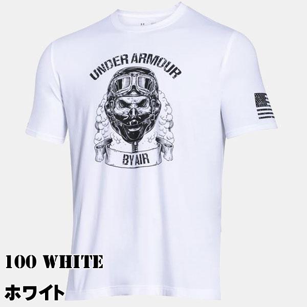 Under Armour HeatGear men's air force print loose fit short sleeve T shirt 1271861 / UNDER ARMOUR SHORT SLEEVE