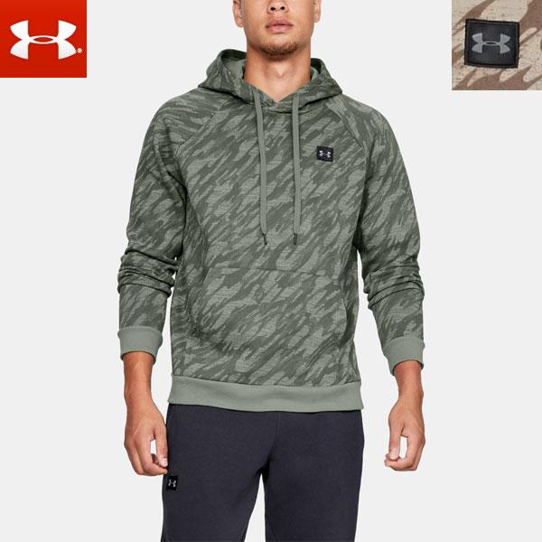 5be280a5fe683 Alphagolf: Under Armour men fleece parka camouflage food pullover ...