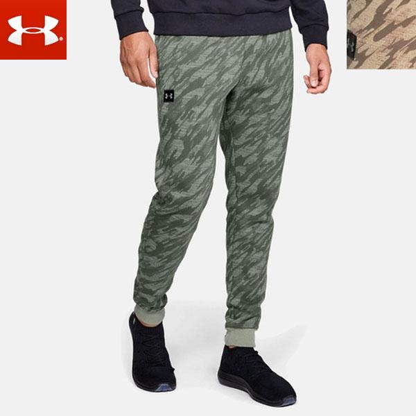 6f4c964555889 Alphagolf: Under Armour men fleece jogger underwear camouflage ...