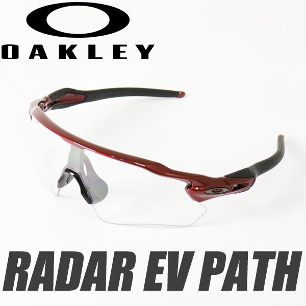オークリー レーダー EV パス サングラス OO9208-6338 スタンダードフィット OAKLEY RADAR EV PATH / クリアレンズ / メタリックレッド フレーム