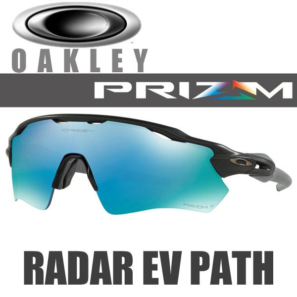 オークリー プリズム ディープ ウォーター ポラライズド レーダー EV パス サングラス OO9208-5538 スタンダードフィット OAKLEY PRIZM DEEP WATER RADAR EV PATH プリズム 偏光レンズ / マットブラック