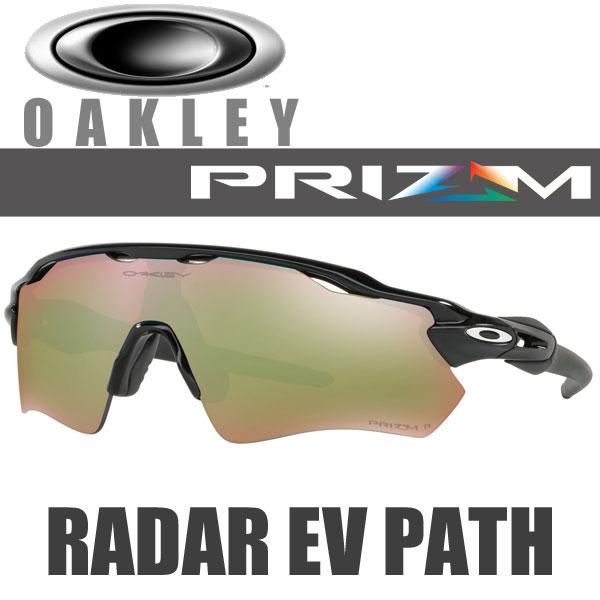 オークリー プリズム シャロー ウォーター ポラライズド レーダー EV パス サングラス OO9208-5838 スタンダードフィット OAKLEY PRIZM SHALLOW WATER RADAR EV PATH プリズム 偏光レンズ / ポリッシュド ブラック