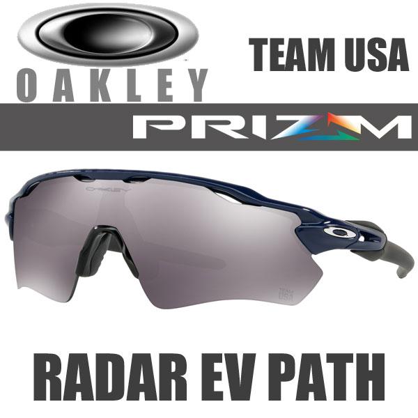 Oakley prism black team USA radar EV pass sunglasses OO9208-6038 standard  fitting OAKLEY PRIZM BLACK RADAR EV PATH / TEAM USA