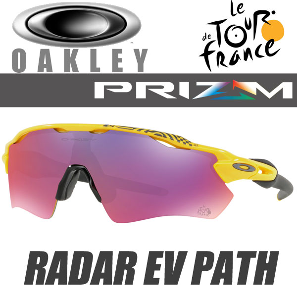 f71c0b5b7d ... promo code for oakley 2018 tour de france prism road radar ev pass sunglasses  oo9208 6938