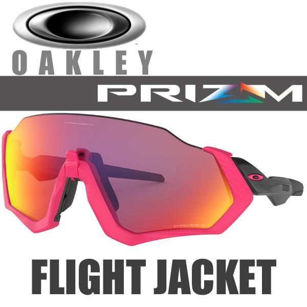 オークリー プリズム ロード フライトジャケット サングラス OO9401-0637 スタンダードフィット OAKLEY PRIZM ROAD FLIGHT JACKET / ネオンピンク フレーム