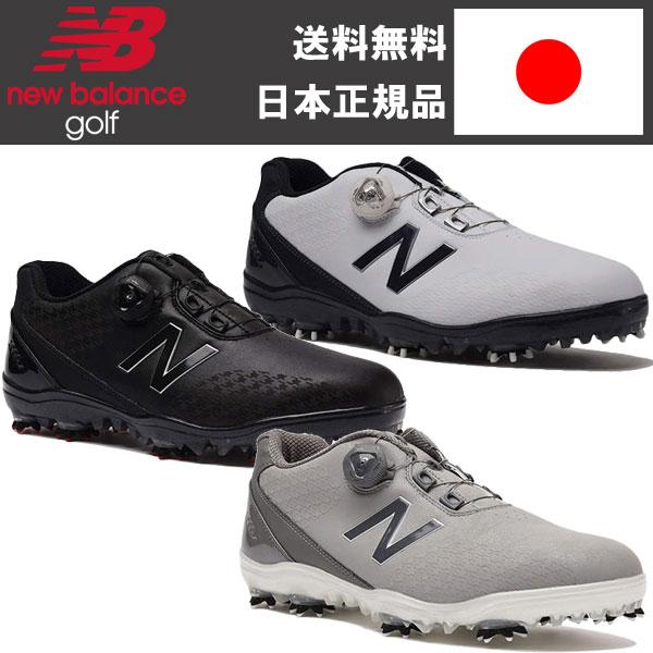 2017年春夏モデル ニューバランス ゴルフ ボア スパイク シューズ MG1000 (MG1000WN / MG1000GY / MG1000BK) / 日本正規品
