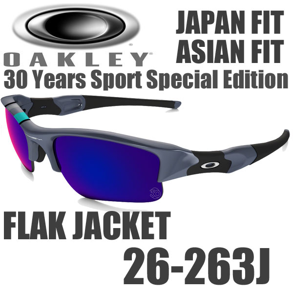 oakley asian fit flak jacket xlj sunglasses