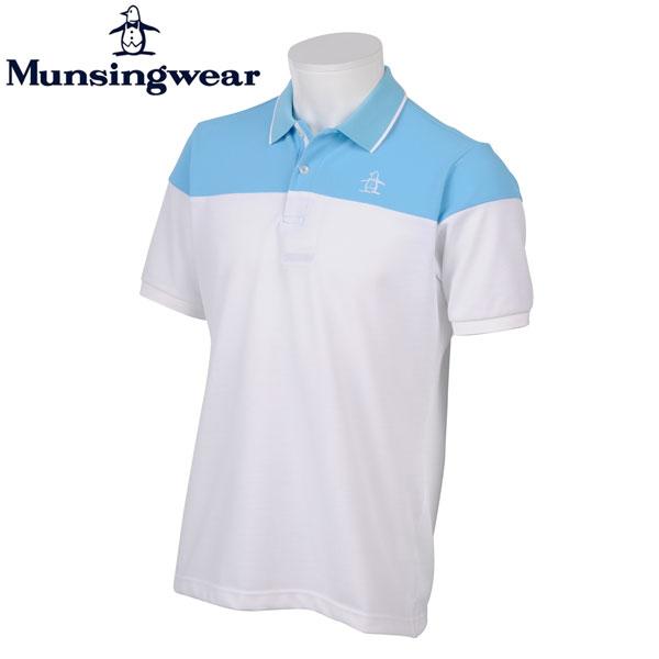 シャツ 半袖 GWMJ204 A547 オレンジ マンシングウェア 17sscz ボタン ゴルフ メンズ シャツ MUNSINGWEAR ボーダー