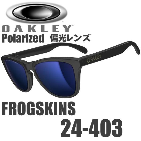 oakley frogskins ice iridium polarized
