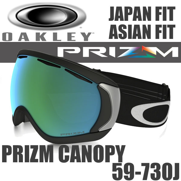 asian fit snow goggles  Alphagolf