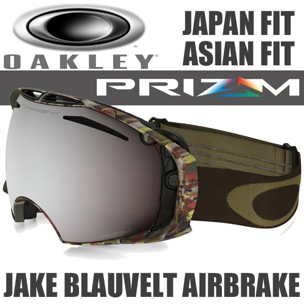 oakley airbrake asian fit